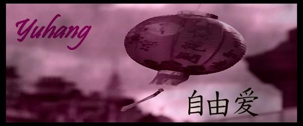 Yuhang