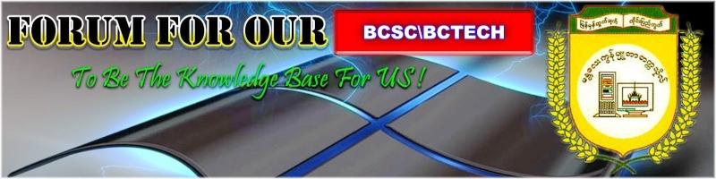 BCSC-TECH FORUM