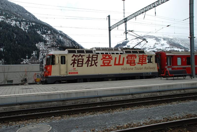 oberalppass train voiture
