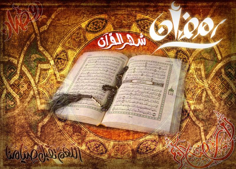 فلكيون: رمضان يعود صيفاً عاماً ramada14.jpg
