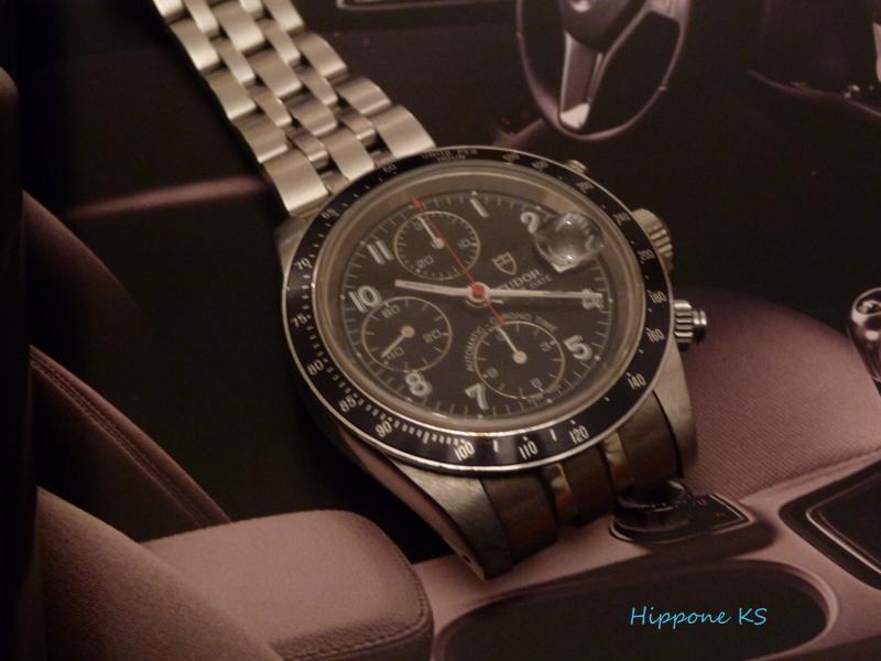 Forum horloger forum sur les montres montre aujourd 39 hui for Quelle heure ikea ouvre t il aujourd hui