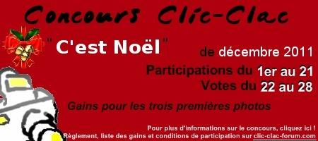 Concours photo du forum de photographie Clic-Clac de Décembre 2011, C'est Noël