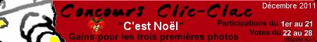 Concours de photographie Clic-Clac de Décembre 2011, C'est Noël