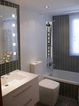 Flo notre maison en cours de r novation maj 2017 page 5 for Petite salle de bain avec douche et baignoire