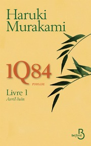1Q84 - Haruki Murakami dans Haruki Murakami 1q84_l10