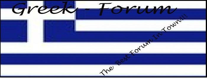 Greek Forum - The Best Forum In Town