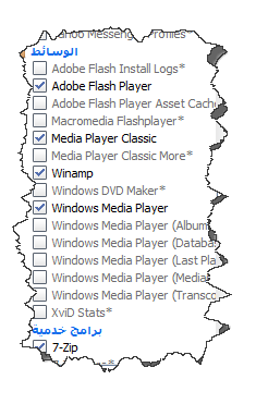 ������� CCleaner Business Edition