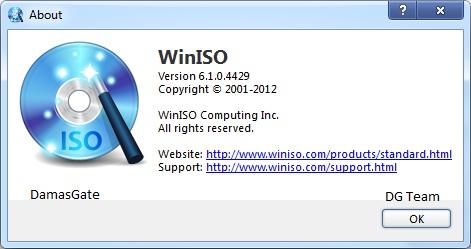 برنامج WinISO Standard 6.1.0.4429 الرهيب
