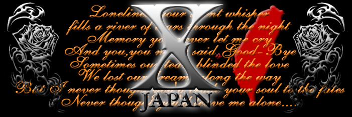 X JAPAN 台灣歌迷會