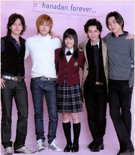una fotito para quienes no hayan visto estos F4 japoneses ^^