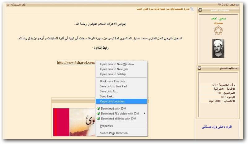 UniversalShare Downloader ������ �������