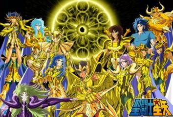Золотые рыцари