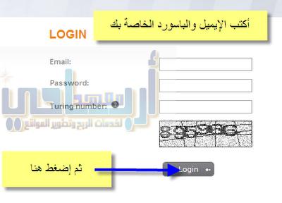 بالتفصيل كيفية بوابة إلكتروني موقعك خلال الموني بوكرز -ooo_o10.jpg