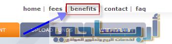 بالتفصيل كيفية بوابة إلكتروني موقعك خلال الموني بوكرز -ooo_o11.jpg