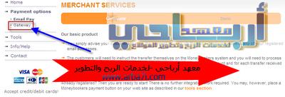 بالتفصيل كيفية بوابة إلكتروني موقعك خلال الموني بوكرز -ooo_o14.jpg