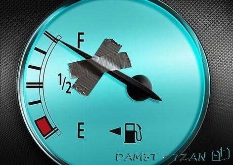 اكتشاف محشش لتوفير البنزين