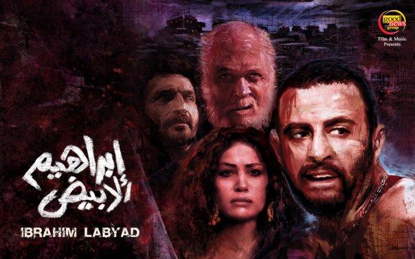 جميع أفلام أحمد السقا الميديافاير