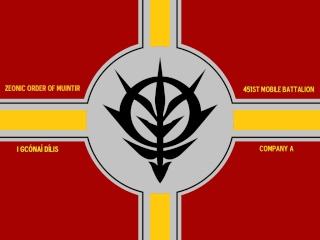 Zeonic Order of Muintir