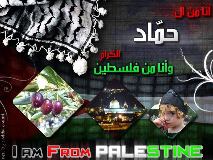 مركز الكرامة التعليمي ابراج الكرامة بغزه برج 3 جوال0599691186لصاحبه سمير حماد